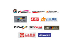 Chinese Brand Solvent Printer Parts